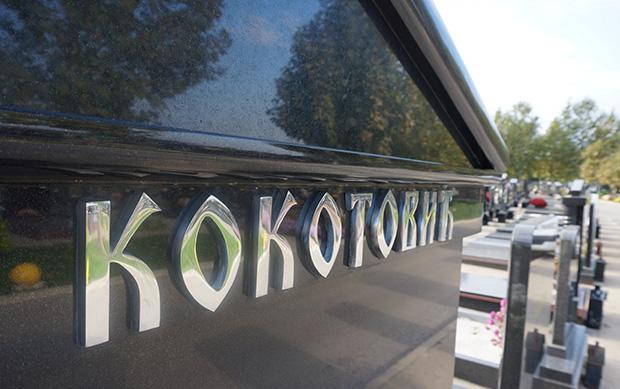 livena slova za spomenike