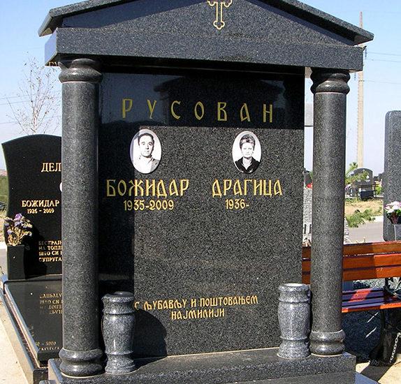nadgrobni spomenik kapitel